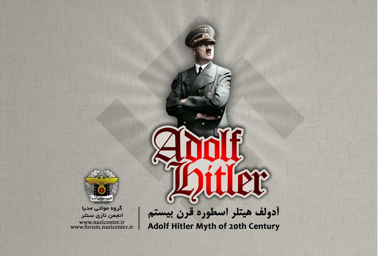 بزرگترین اشتباهات نظامی آدلف هیتلر رهبر آلمان نازی !