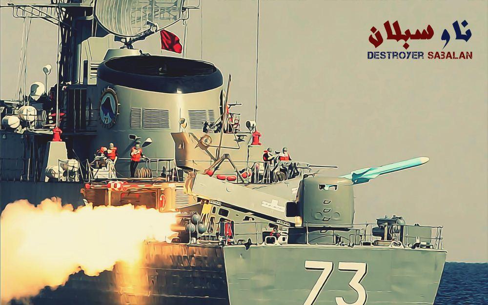 سری اول/والپیپرهای زیبا از تجهیزات نظامی ایران اسلامی !