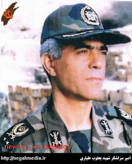 شهید سرلشکر علیاری، تکاور گمنام ارتش !