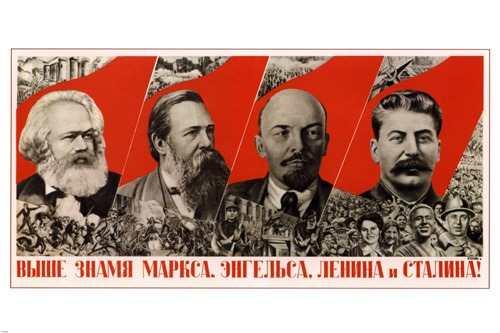propaganda-vintage-1936-marx-engels-leni