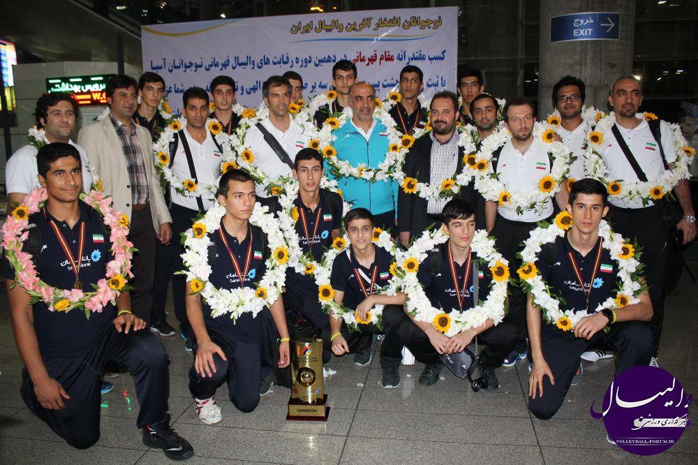 بازگشت تیم ملی والیبال نوجوانان/گزارش تصویری مراسم استقبال از تیم ملی والیبال نوجوانان !