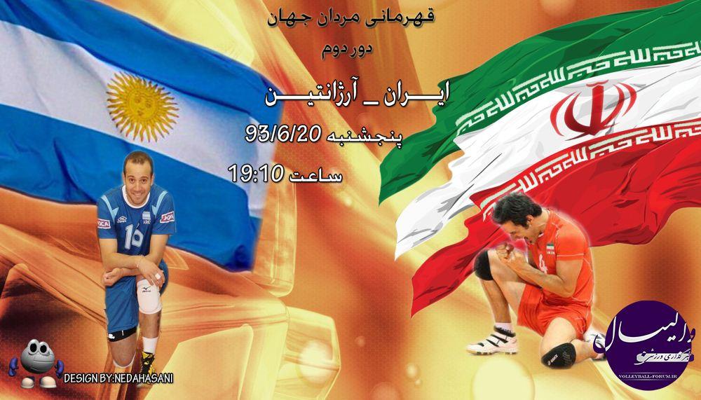 پوستر های زیبا از تیم ملی والیبال ایران !
