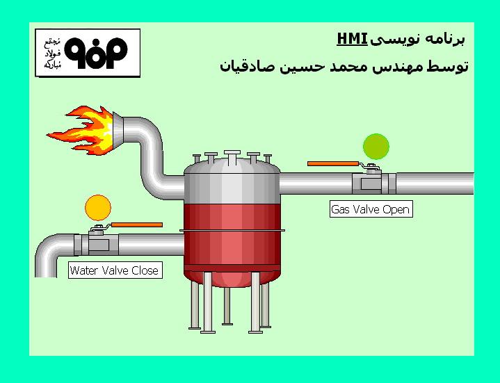 پروژه اتوماسیون جامع دستگاه خشک کن