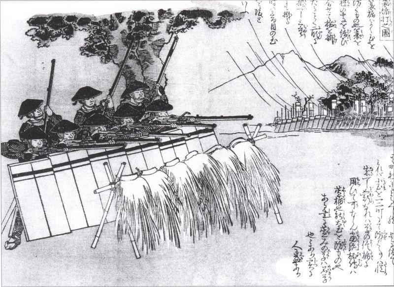 چگونه سلاح گرم به ژاپن منزوی راه یافت؟!