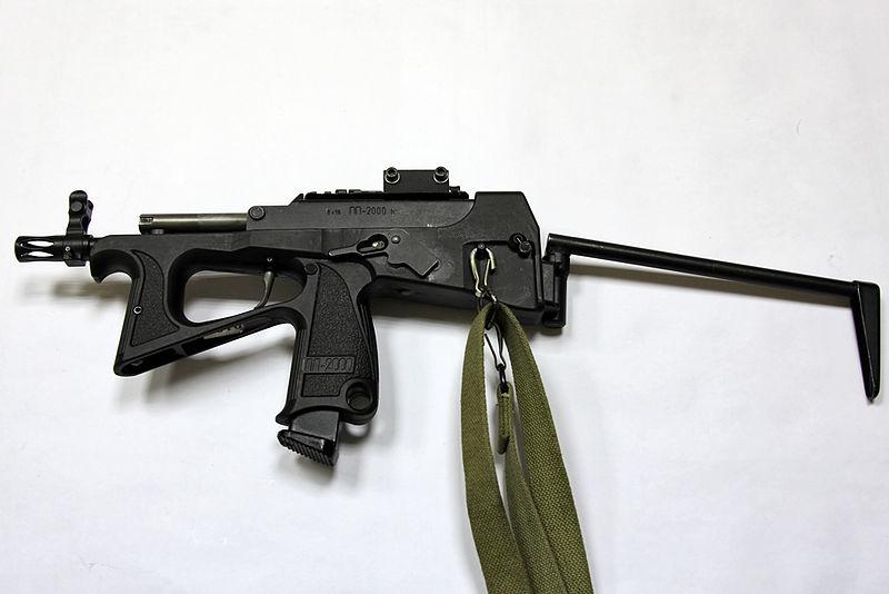 آشنایی با مسلسل سبک و کوچک روسی PP-2000 !