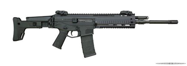 معرفی اسلحه ی ACR ، سلاحی برای همه ی ماموریت ها !