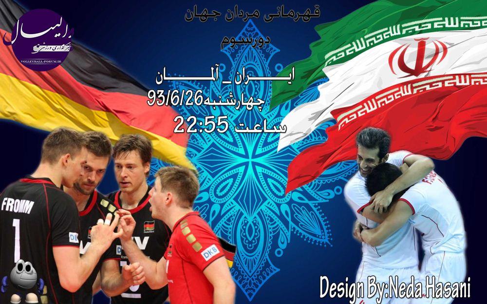 پوستر های زیبا تیم ملی والیبال در مرحله سوم رقابت ها !