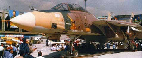 هواپیمای F-14 تامکت ایرانی در نمایشگاه دفاع مقدس