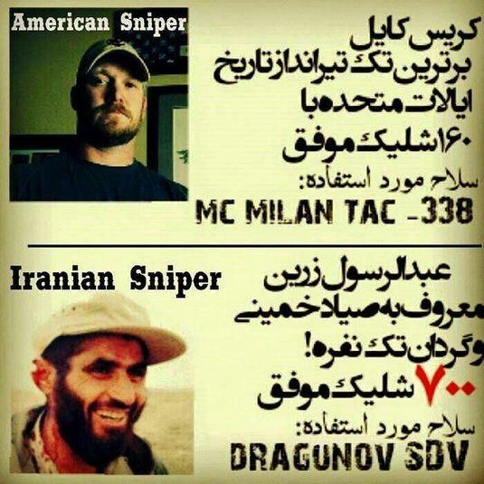 صیاد خمینی،گردانی یک نفره با قناص