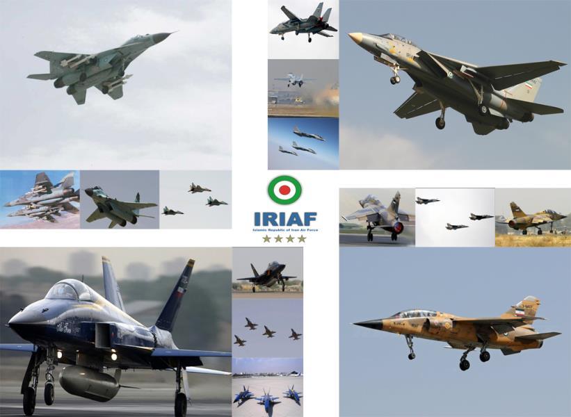 بخش نخست / معرفی جنگنده های موجود در نیروهای مسلح ایران