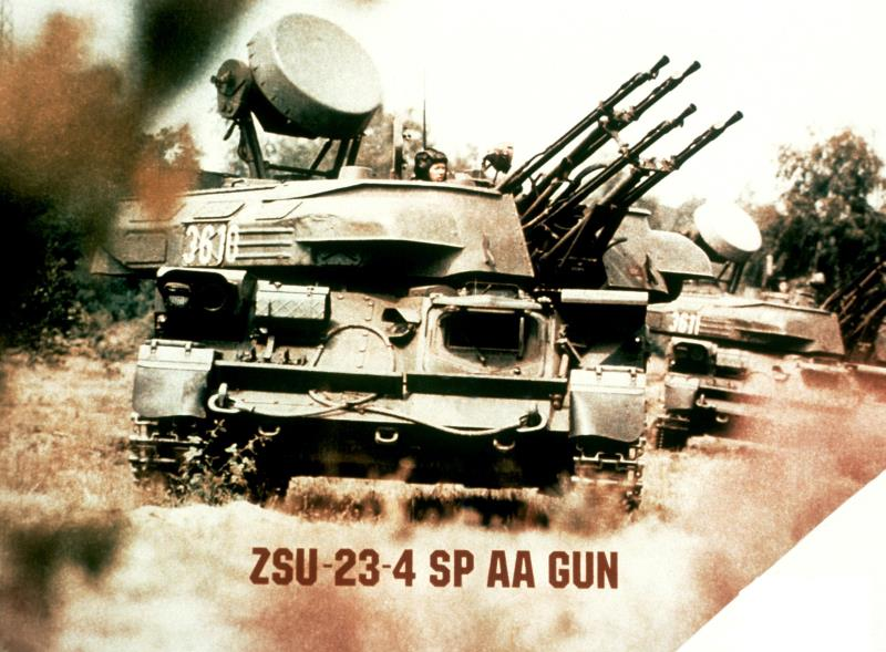 معرفی توپ ضد هوایی شلیکا (ZSU 23) ، کابوس هواگرد های نظامی قرن بیستم !