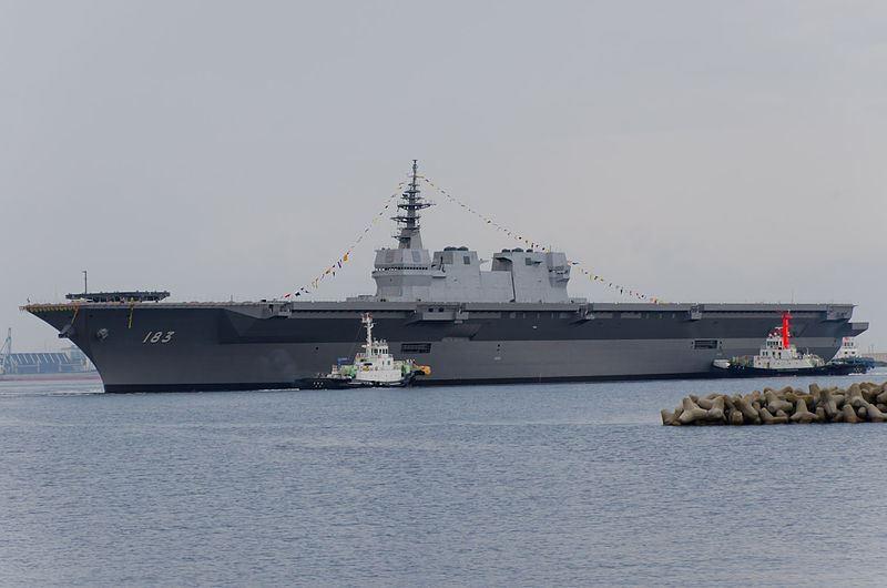 معرفی ناو هلیکوپتربرهای نیروی دریایی ژاپن